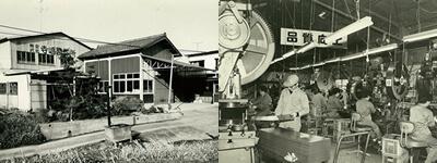 1966年 本社工場