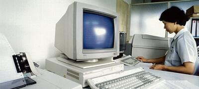 1982年 大塚工場生産管理システムEDP化