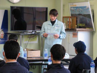 八幡 工業 高校