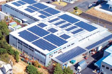 大塚第二工場