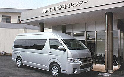 蒲生医療センターに患者送迎車寄贈