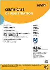 ISO9001、ISO14001を認証取得